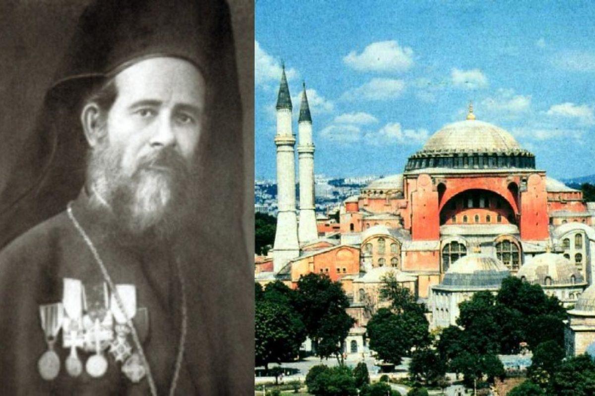 Λευτέρης Νουφράκης: Ο τολμηρός ιερέας και η τελευταία λειτουργία στην Αγιά Σοφιά 466 χρόνια μετά την Άλωση