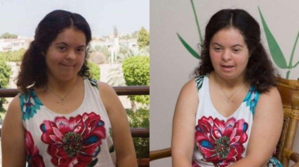 Ελένη Λουκά: Η 1η πτυχιούχος πανεπιστημίου με σύνδρομο Down στη Κύπρο, παράδειγμα προς μίμηση για άλλα παιδιά