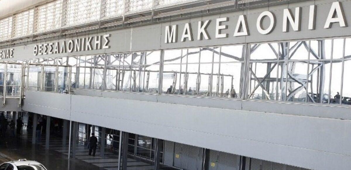 Τρεις πτήσεις τσάρτερ με 400 ασυνόδευτα παιδιά από τη Λέσβο στο αεροδρόμιο «Μακεδονία»