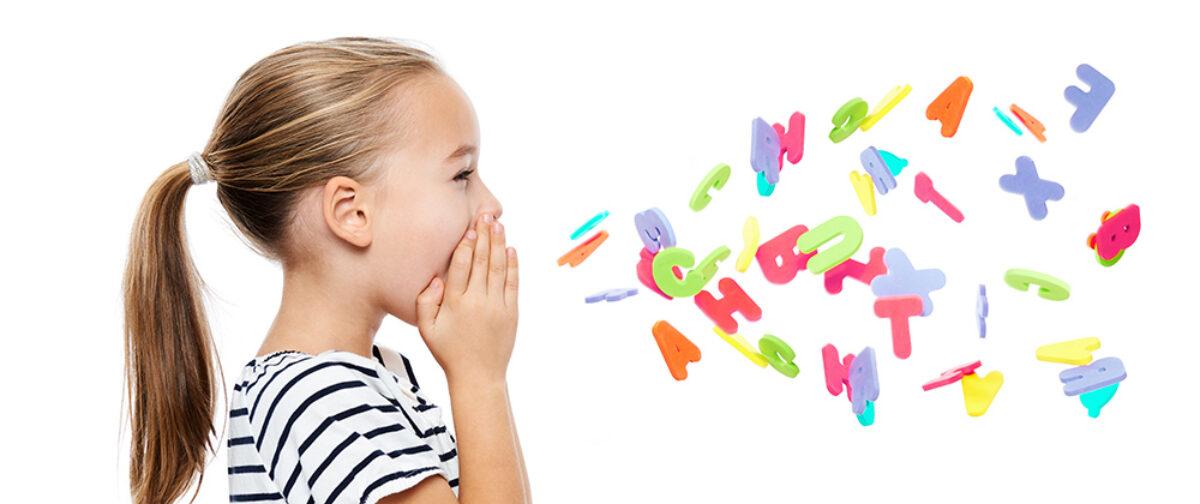 Καθυστέρηση λόγου και ομιλίας, πότε πρέπει να ανησυχούμε;