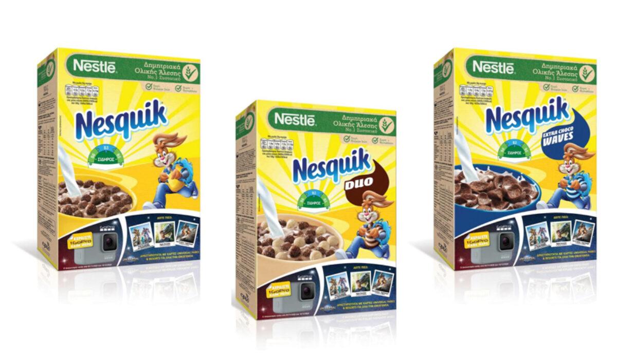 Ανακαλύψτε τον ΝΕΟ διαγωνισμό από τα παιδικά δημητριακά της Nestlé και διεκδικήστε μια κάμερα GoPro για τις οικογενειακές σας περιπέτειες!
