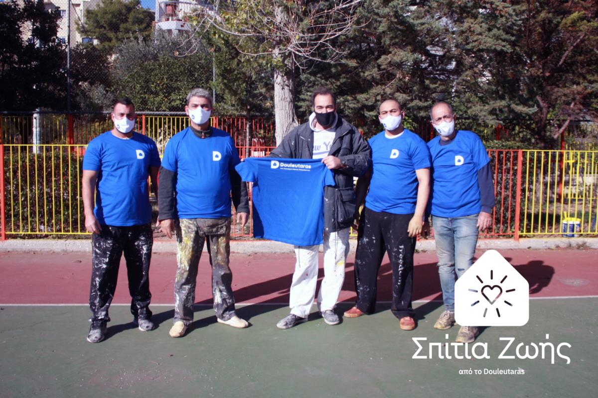 """Ο Douleutaras: Στηρίζει ένα Σχολείο   με το πρόγραμμα """"Σπίτια Ζωής"""""""