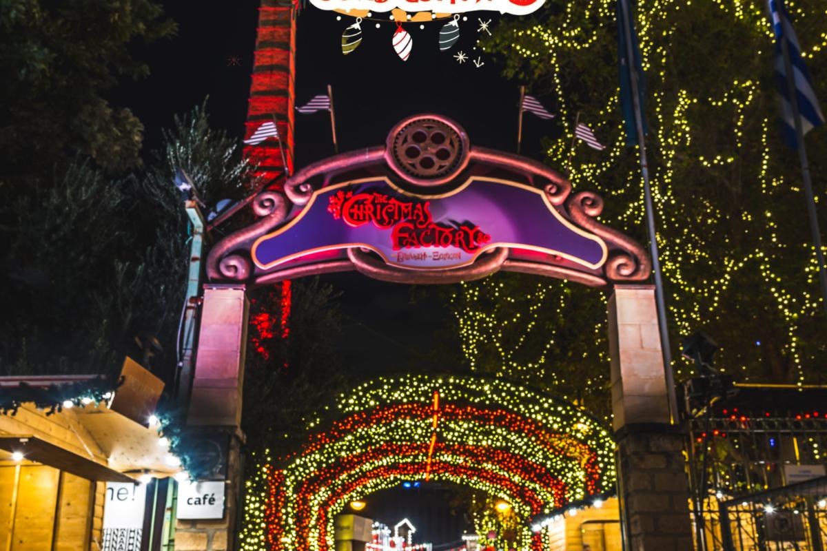 Ακύρωση The Christmas Factory 2020 || Ανανεώνουμε το ραντεβού μας για του χρόνου 🎄🎅🎁