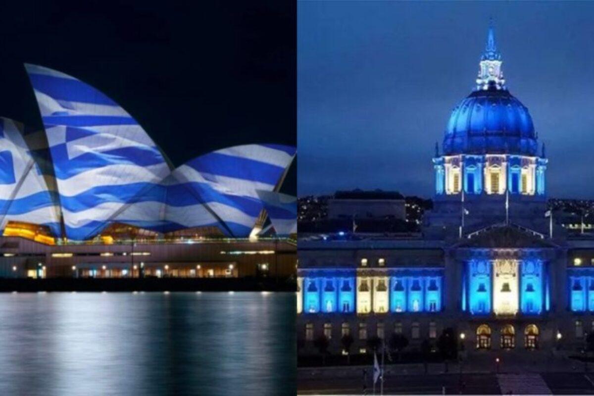 Ελληνική Επανάσταση: Στα χρώματα της γαλανόλευκης εμβληματικά κτήρια σε όλο τον κόσμο