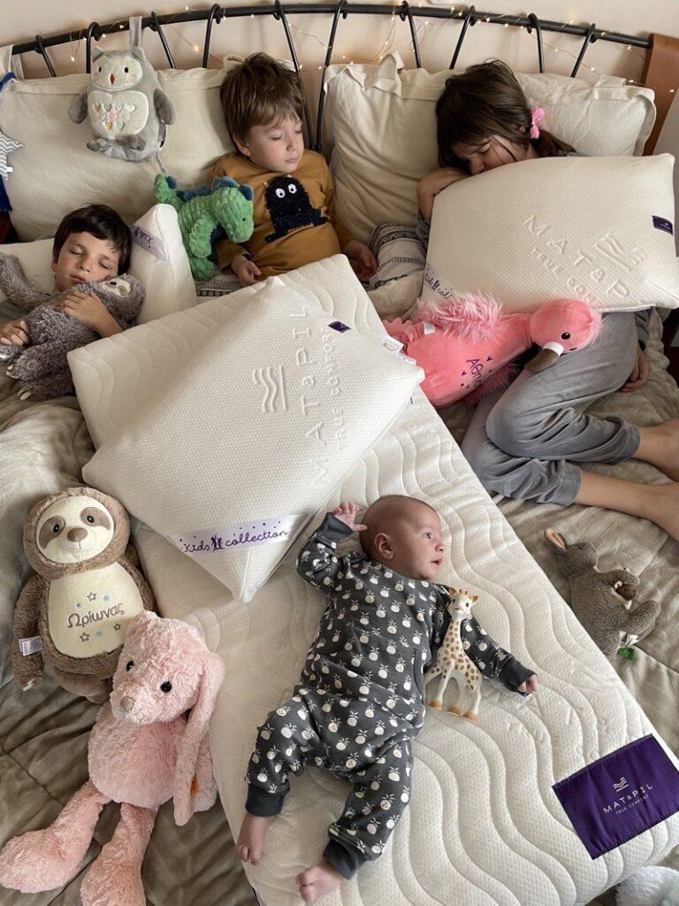 παιδικά μαξιλάρια mat pil