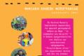 ΤΑ ΠΑΙΧΝΙΔΙΑ ΖΩΝΤΑΝΕΥΟΥΝ | Ψηφιακή Έκθεση Φωτογραφίας Παιδιών του Παιδικού Μουσείου Exploration