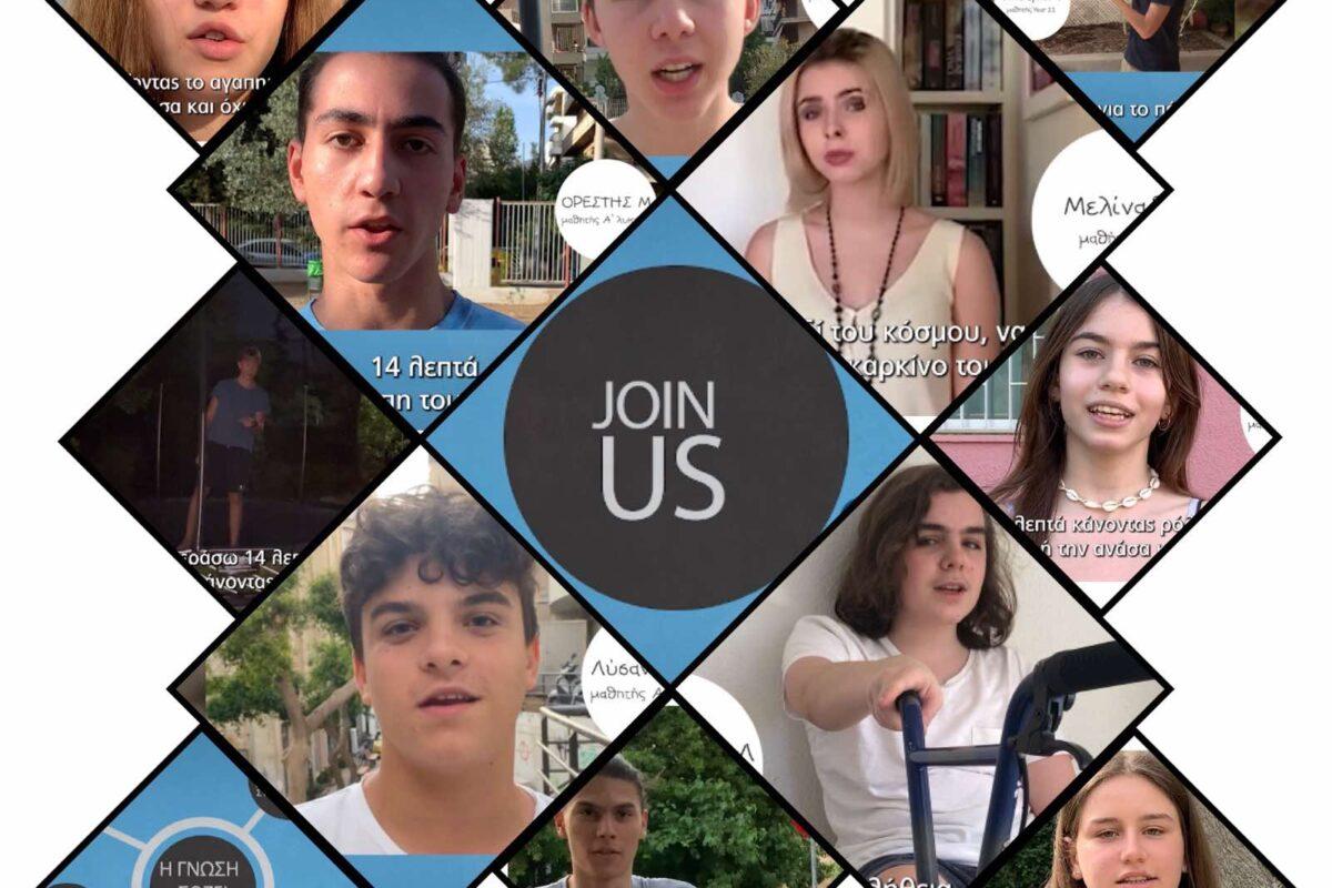 «14 λεπτά FairLife»: Η νέα καμπάνια της FairLife κατά του καπνίσματος από τους νέους