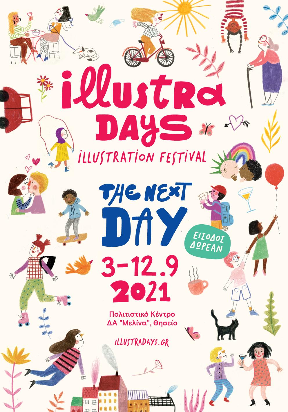 Illustradays_Poster_Web
