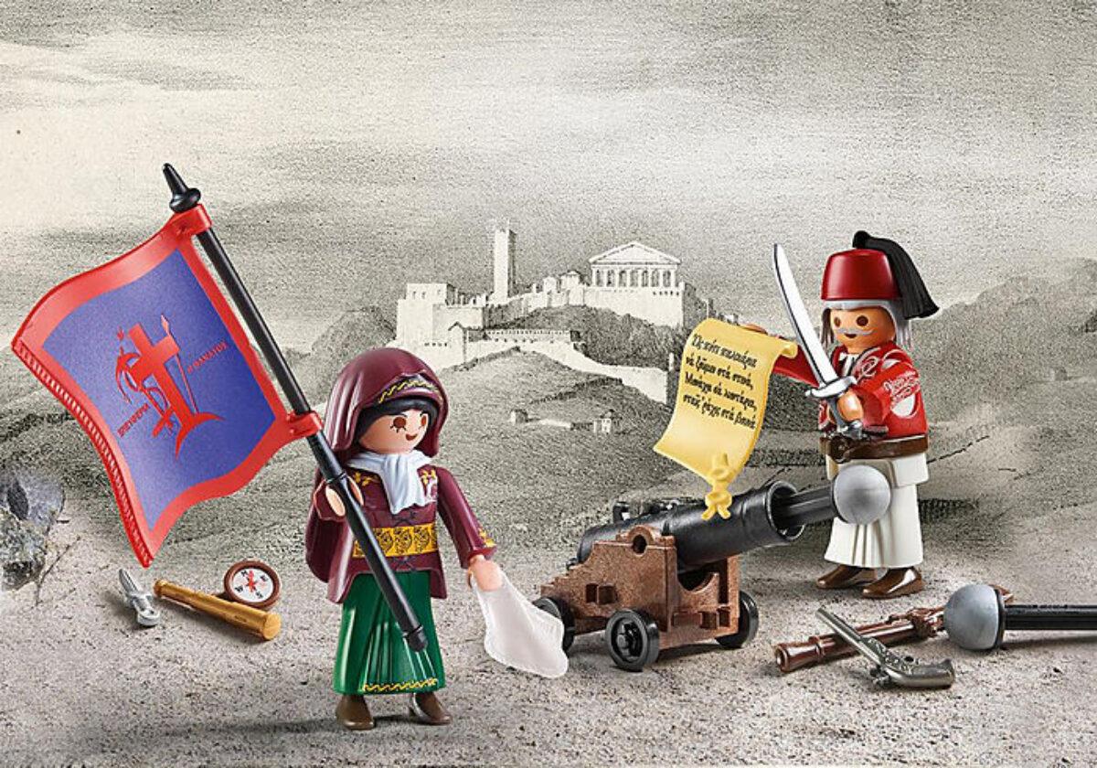 Play & Give 2021💙 Έλληνες Αγωνιστές του 1821