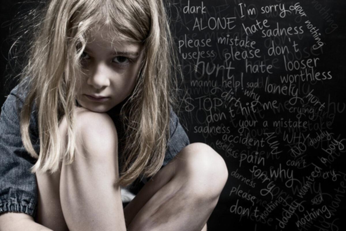Η ψυχολογική βία στα παιδιά…