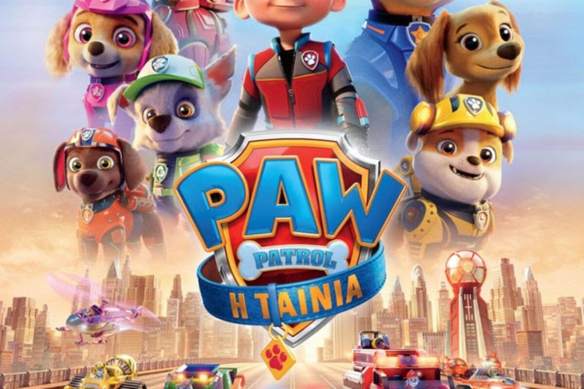 «PAW PATROL: Η Ταινία» (PAW PATROL: The Movie) | 2 Σεπτεμβρίου στους Κινηματογράφους από την ODEON